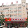Jun'an Hotel - Luoyang