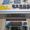 9798 Express Hotel - Tianjin