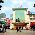 Zhaoqing Hubin Hotel