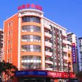 Hanting Express Langling - Shanghai