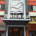 Back My Home Hotel Haizhu - Guangzhou -- Guangzhou Hotels Booking