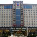 Xuchang Fugang Hotel