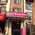 100 Chain Hotel(Qibao Store)