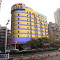 如家快捷酒店(武漢王家墩東地鐵站店)