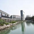 Gloria Resort Xiao Nanhu - Xuzhou