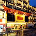 Xi Jie Kou Hotel - Yangshuo