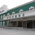 Rome Express Inn - Tianjin