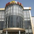 Jia Hao Hotel - Beijing