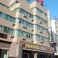 Liaoning Huafeng Hotel - Shenyang -- Shenyang Hotels Booking