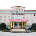 Hongzhu Hotel - Yaan