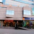 Tian Hong Hotel- Heze