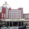 Olympic Hotel - Wenzhou