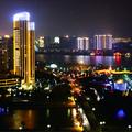 Pullman Lushang Hotel - Linyi