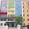 Xinde Hotel Beijing