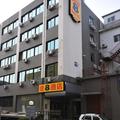 Super 8 Hotel (Xizhimen)