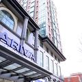 Ariva Beijing  Luxury  Serviced Apartment.