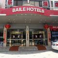 Baile Hotel - Xiamen
