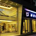 Time Machine Hotel -- Emeishan Hotels Booking