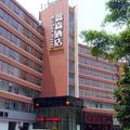 Nanning Xinsen Hotel -- Nanning Hotels Booking