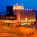 Haishanghai International Hotel - Qinhuangdao