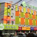 漢庭海友酒店(北京懷柔南小街店)