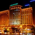 Ximei Business Hotel -- Shijiazhuang Hotels Booking