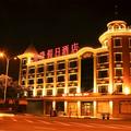 Ruilong Holiday Hotel -- Changzhou Hotels Booking