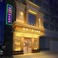 Wenzhou Hailan Gate Business Hotel