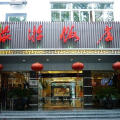 Suzhou Tourism Hotel -- Suzhou Hotels Booking