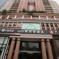 Oudijia Hotel Yingpan Road