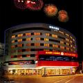 Green Island Hotel - Fuzhou -- Fuzhou Hotels Booking