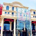 Hanting Hotel(Beijing Wanfeng Road)