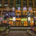 JI Hotel Yinzhou Wanda Square -- Ningbo Hotels Booking