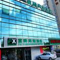 FX Inn Yizhuang Beijing