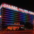 Tongcheng Lushan Hotel -- Changsha Hotels Booking