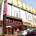 Renhe Business Hotel (Jinan Honglou)