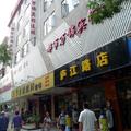 Hefei Dushiwanjin Hotel - Lujiang Road