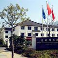 Yuanhang Hotel - Jiuhuashan
