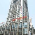 Home Inn Shanghai Pudong Waigaoqiao