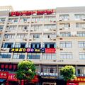 Changsha Wonder Hotel -- Changsha Hotels Booking