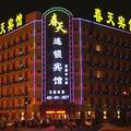 Spring Fashion Hotel- Harbin