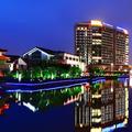 苏州威联豪生酒店