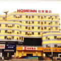 Weifang Home Inn(Dongfeng East Street) -- Weifang Hotels Booking