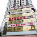 Jingyue Hotel - Chongqing