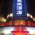 Dong Yue Hotel - Dongguan