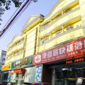 Comfortable Hotel Beijing Yongding Road