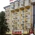 Home Inn King City Park - Luoyang