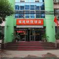 Fujian Hotel - Tianjin
