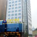 Oceanwide Hotel - Weifang -- Weifang Hotels Booking