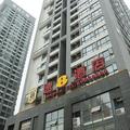 Super 8 Hotel Changsha Yatai